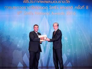 SMEs-awards_2016_press__D010125