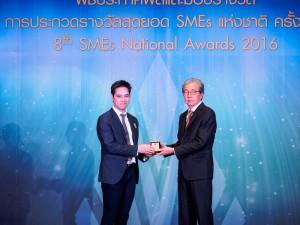 SMEs-awards_2016_press__D010127