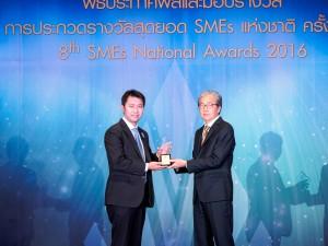 SMEs-awards_2016_press__D010130