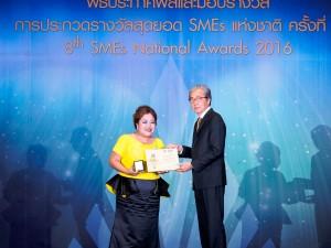 SMEs-awards_2016_press__D010137
