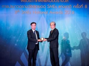 SMEs-awards_2016_press__D010139
