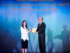 SMEs-awards_2016_press__D010143