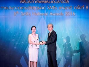 SMEs-awards_2016_press__D010147