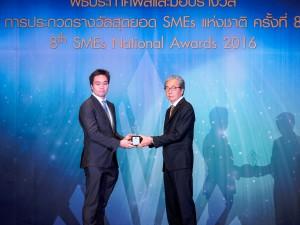 SMEs-awards_2016_press__D010150