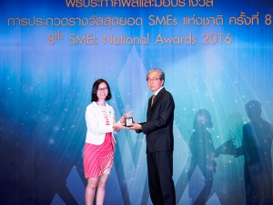 SMEs-awards_2016_press__D010153