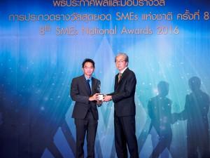 SMEs-awards_2016_press__D010157