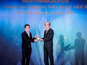 SMEs-awards_2016_press__D010159
