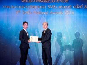 SMEs-awards_2016_press__D010162