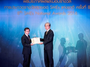 SMEs-awards_2016_press__D010164