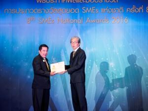 SMEs-awards_2016_press__D010169