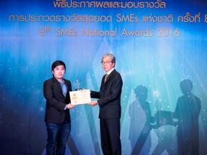 SMEs-awards_2016_press__D010171
