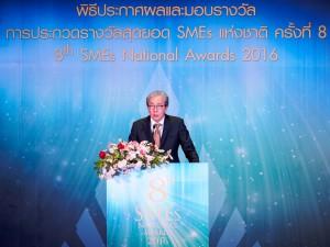 SMEs-awards_2016_press__D010238