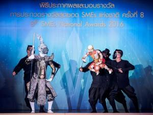 SMEs-awards_2016_press__D010338