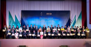 SMEs-awards_2016_press__F001721