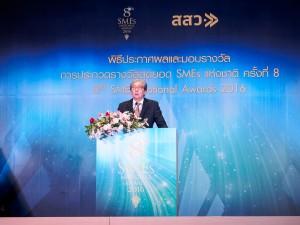 SMEs-awards_2016_press__F001752