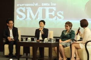 SMEs Award 8th_001