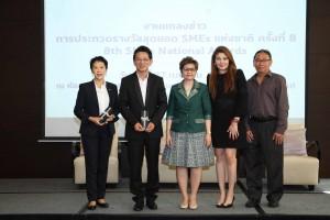 SMEs Award 8th_PressCon