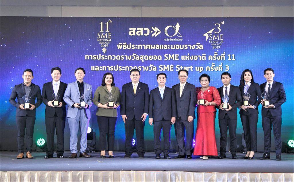 สสว. ประกาศผลรางวัลสุดยอด SME แห่งชาติ ครั้งที่ 11 และ รางวัล SME Start up ครั้งที่ 3 มั่นใจศักยภาพผู้ได้รับรางวัล เดินหน้าพัฒนาผู้ประกอบการ SME ไทย สู่สากล