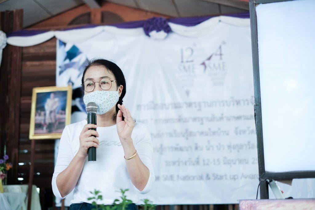 """ภาพบรรยากาศการจัดอบรมหลักสูตร """"การยกระดับมาตรฐานสินค้าเกษตรและผลิตภัณฑ์ชุมชน"""" ณ ศูนย์การเรียนรู้สมาคมไทบ้าน อ. วาปีปทุม จ. มหาสารคาม วันศุกร์ที่ 12 มิถุนายน 2563"""