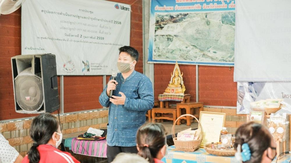"""ภาพบรรยากาศการจัดอบรมหลักสูตร """"การยกระดับมาตรฐานสินค้าเกษตรและผลิตภัณฑ์ชุมชน"""" ณ ศูนย์การเรียนรู้การพัฒนา น้ำ ป่า ทุ่งกุลาร้องไห้ ต. กำแพง จ. ร้อยเอ็ด วันอาทิตย์ที่ 14 มิถุนายน 2563"""