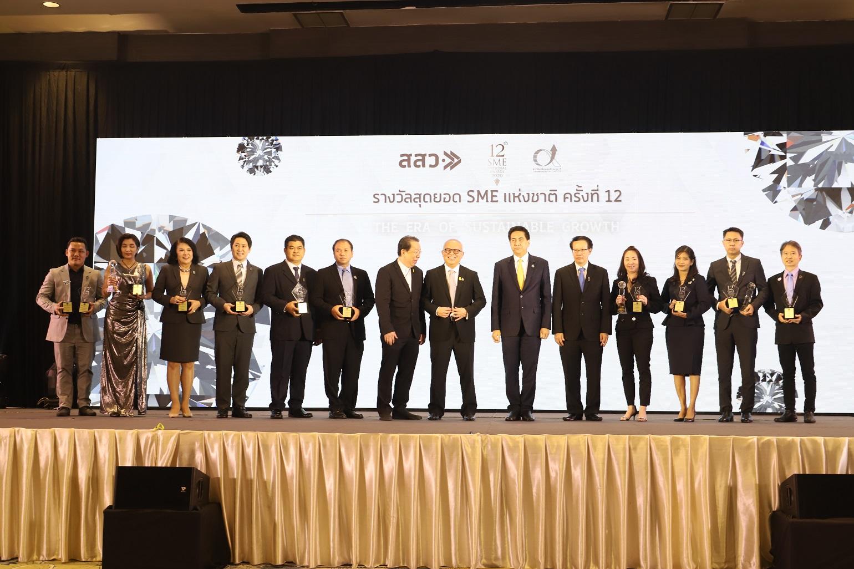 SME National Awards 12th